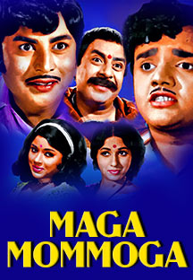 Watch Maga Mommoga full movie Online - Eros Now