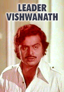 Watch Leader Vishwanath full movie Online - Eros Now