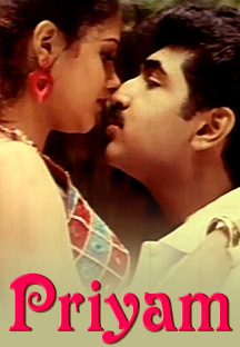 Watch Priyam - Telugu full movie Online - Eros Now