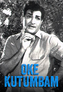Watch Oke Kutumbam full movie Online - Eros Now