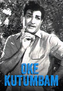 Watch Oke Kutumbam full movie Online - Eros Now