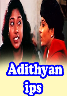 Watch Adithyan IPS full movie Online - Eros Now