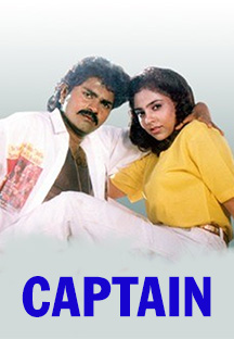 Watch Captain full movie Online - Eros Now