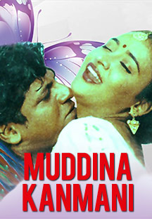 Watch Muddina Kanmani full movie Online - Eros Now