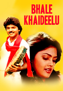 Watch Bhale Khaideelu full movie Online - Eros Now