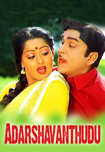 Watch Adarshavanthudu full movie Online - Eros Now