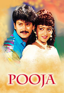 Watch Pooja full movie Online - Eros Now