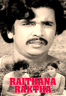 Watch Raithana Raktha full movie Online - Eros Now