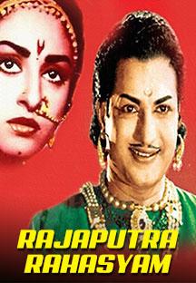 Watch Rajaputra Rahasyam full movie Online - Eros Now
