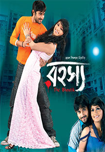Watch Rahasya The Bhoutik full movie Online - Eros Now