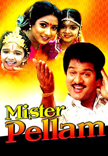 Watch Mister Pellam full movie Online - Eros Now