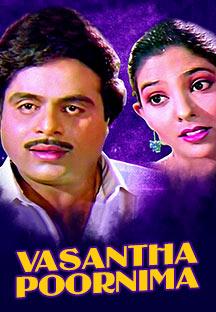 Vasantha Poornima