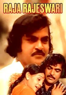 Watch Raja Rajeswari full movie Online - Eros Now