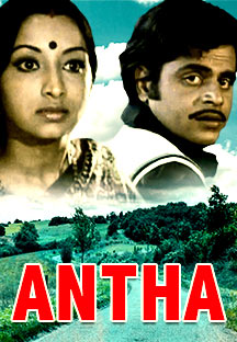 Watch Antha full movie Online - Eros Now