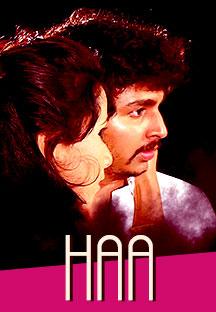 Watch Haa full movie Online - Eros Now