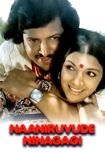 Watch Naaniruvude Ninagagi full movie Online - Eros Now