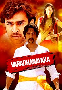 Watch Varadhanayaka full movie Online - Eros Now