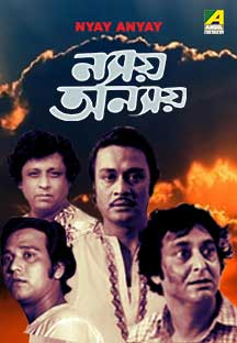 Watch Nyay Anyay - Bengali full movie Online - Eros Now
