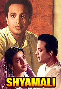 Watch Shyamali full movie Online - Eros Now