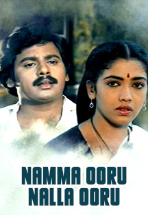 Watch Namma Ooru Nalla Ooru full movie Online - Eros Now