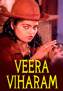 Watch Veera Viharam full movie Online - Eros Now