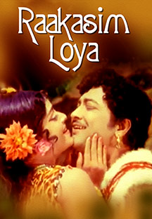 Watch Raakasim Loya full movie Online - Eros Now