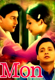 Watch Mon full movie Online - Eros Now