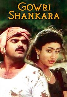 Gowri Shankara