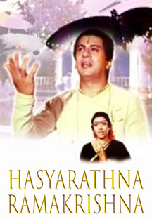 Watch Hasyarathna Ramakrishna full movie Online - Eros Now