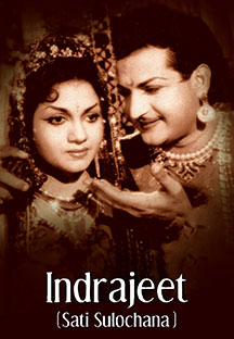Watch Indrajeet (Sati Sulochana) full movie Online - Eros Now