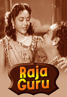 Watch Raja Guru full movie Online - Eros Now