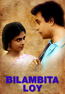 Watch Bilambita Loy full movie Online - Eros Now