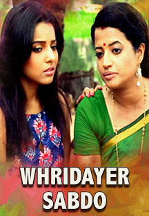 Watch Whridayer Sabdo full movie Online - Eros Now