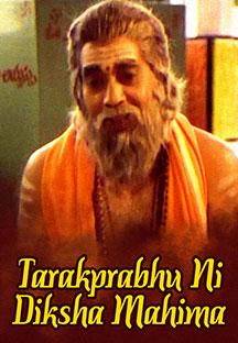 Tarakprabhu Ni Diksha Mahima