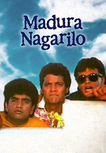 Watch Madhura Nagarilo full movie Online - Eros Now