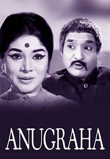 Watch Anugraha full movie Online - Eros Now