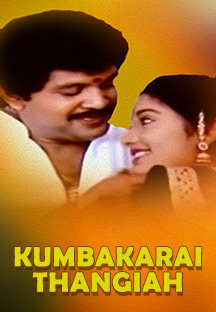 Watch Kumbakarai Thangaiah full movie Online - Eros Now