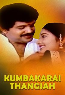 Watch Kumbakarai Thangaiah full movie Online - Eros Now