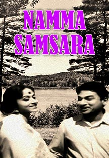Watch Namma Samsara full movie Online - Eros Now