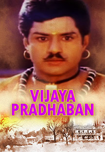 Watch Vijaya Pradhaban full movie Online - Eros Now