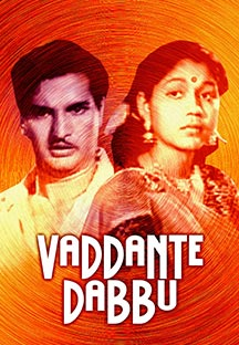 Watch Vaddante Dabbu full movie Online - Eros Now
