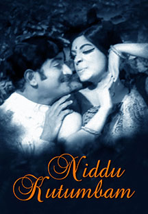 Watch Niddu Kutumbam full movie Online - Eros Now