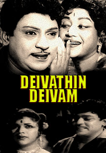 Watch Deivathin Deivam full movie Online - Eros Now