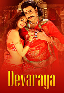Watch Devaraya full movie Online - Eros Now