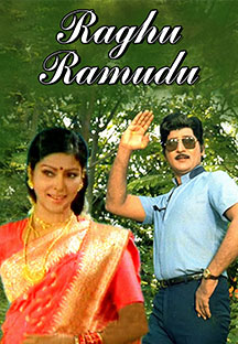 Watch Raghu Ramudu full movie Online - Eros Now