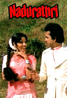 Watch Nadurathri full movie Online - Eros Now