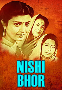 Watch Nishi Bhor full movie Online - Eros Now