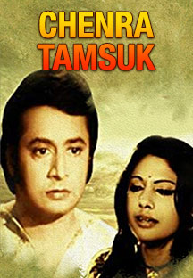 Watch Chenra Tamsukh full movie Online - Eros Now