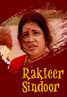 Watch Rakteer Sindoor full movie Online - Eros Now