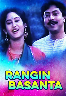 Watch Rangin Basanta full movie Online - Eros Now